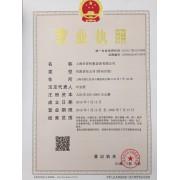 上海学育科教设备有限公司
