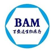 南京百安迈生物医药科技有限公司