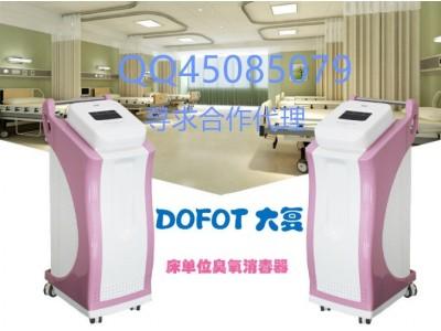 床单位臭氧消毒器床单位消毒机床单元消毒机