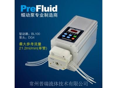 普瑞 蠕动泵 流量显示泵 BL100 0.0021-281ml/min