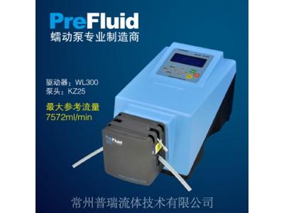 普瑞基本型蠕动泵-流量计量泵WL300