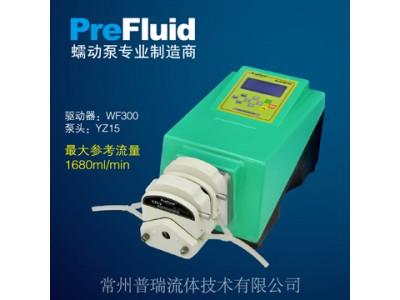 普瑞基本型蠕动泵-高精度分装泵WF300