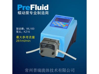普瑞基本型蠕动泵-流量计量泵WL100