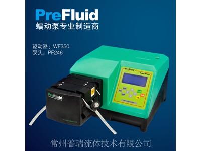 普瑞 高精度分装泵WF350