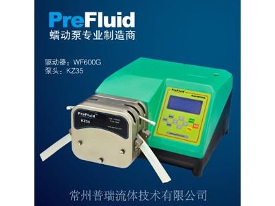 普瑞基本型蠕动泵-高精度分装泵WF600G