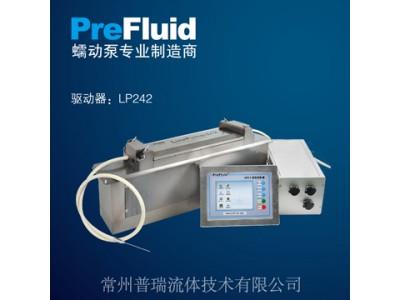 普瑞高精度分装泵-LP240直线式蠕动泵