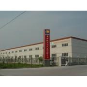 郑州欧贝尔实验室装备有限公司