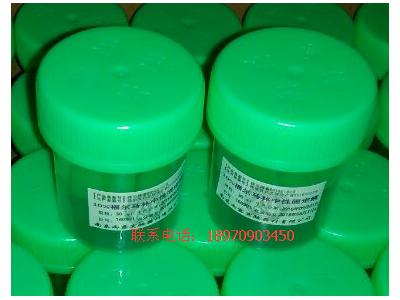 30ML医用肠镜手术标本即用型甲醛溶液