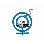 瑞柏生物(中国)股份有限公司