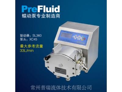 普瑞批量传输型蠕动泵-SL360 0.5L/min~33L/min
