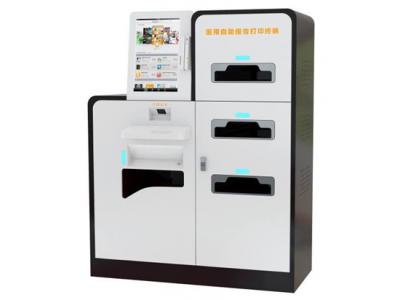 全院自助打印系统