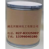 苯甲酸阿格列汀原料药