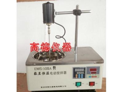 双数显电动搅拌锅EMS-30SA智能数显电动搅拌器