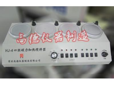 调速定时HJ-4四联磁力加热搅拌器厂家