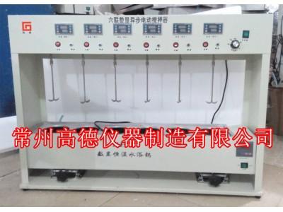 数显六联异步HJ-6SA恒温水浴电动搅拌器