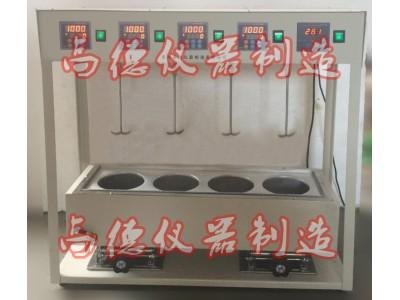 四联异步搅拌JJ-4SA水浴恒速电动搅拌器