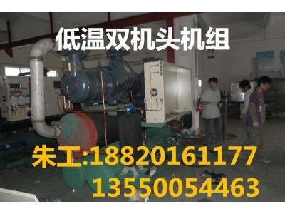 成都电镀冷水机组安装