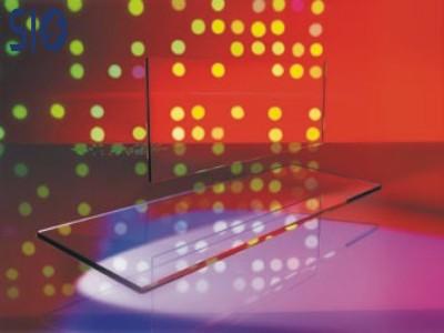 基因芯片用于抗原、抗体筛选、药物筛选 Slide E