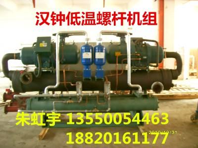 成都电镀冷水机组|四川电镀冷水机组