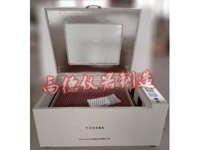 SHZ-85D大容量恒温摇床