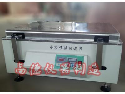 水浴恒温振荡器SHA-C2水浴恒温大容量摇床