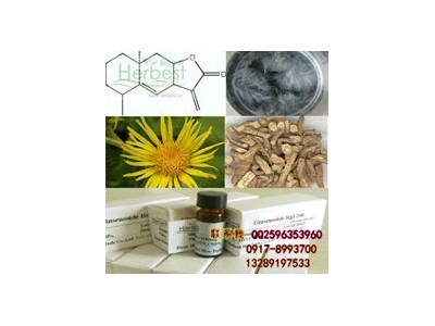 夹竹桃苷CAS号:465-16-7 纯度:HPLC>98%