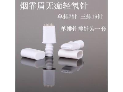 电动微针dr.pen