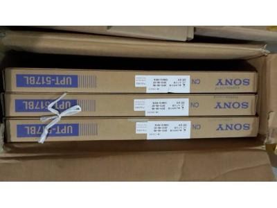 柯尼卡LP-670E14X17干式激光医用胶片