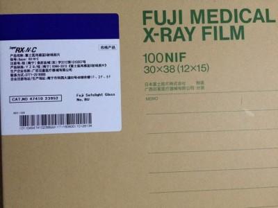 索尼医用胶片UPT-210BL激光干片14*17