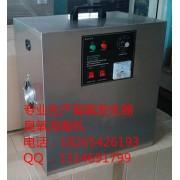 辽宁臭氧发生器制造有限公司