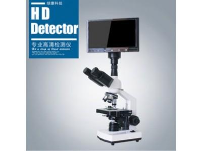 郑州一滴血检测仪显微镜价格双目款