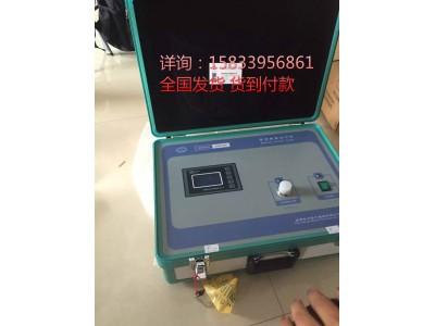 ZAMT-80A臭氧治疗仪