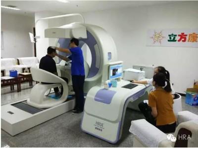 全身体检仪器惠斯安普HRA功能医学检测产品