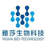 天津雅莎生物科技股份有限公司