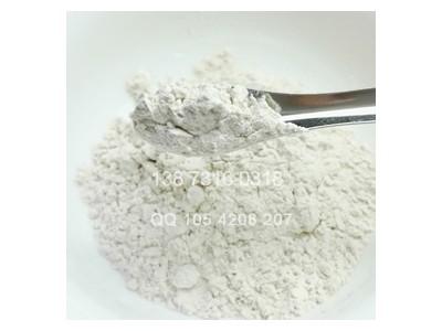 加纳籽提取物5-羟基色氨酸