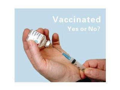 体外诊断免疫效果检测试剂盒