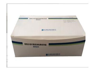 结核分枝杆菌抗体快速检测试剂盒