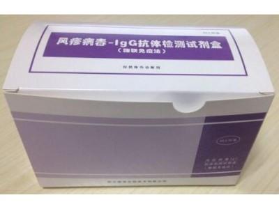 风疹病毒疫苗抗体检测试剂盒