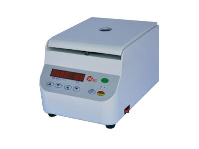 CTH1650-W微量台式高速离心机