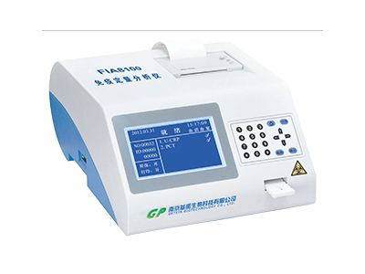 FIA8100免疫定量分析仪
