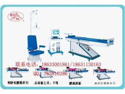 FYC-IIIAF2型全自动伏卧式腰椎牵引床