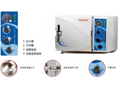 小型蒸汽压力灭菌器