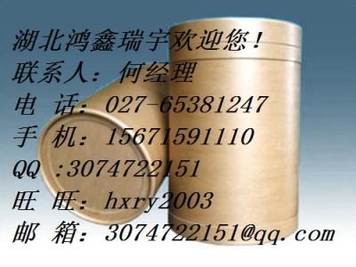 苯甲酸酐CAS号:93-97-0