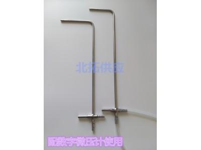 管道用L型皮托管Ф4×600mm