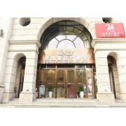 北京壹加壹医疗美容门诊部有限公司