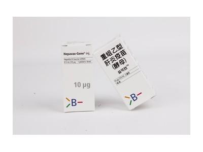 益可欣重组乙型肝炎疫苗(酵母)