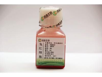 4%兔红细胞 生化试剂