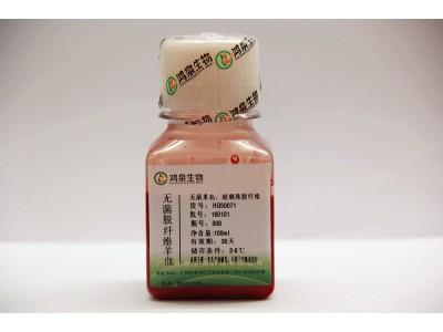 无菌脱纤维羊血 生化试剂