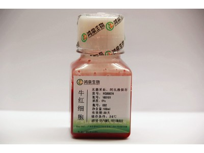 6% 猪红细胞 生化试剂