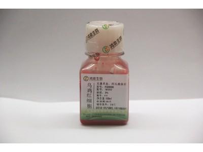 4%乌鸡红细胞 生化试剂